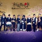 和楽器バンド/軌跡 BEST COLLECTION+(CD(スマプラ対応))(CD)