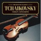ドミトリ・ヤブロンスキー/ロシア・フィルハーモニ.../ベスト・オブ クラシックス 73 チャイコフスキー: ヴァイオリン協奏曲(CD)