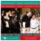 辻井伸行×佐渡裕(p/cond)/チャイコフスキー: ピアノ協奏曲第1番/ラフマニノフ: ピアノ協奏曲第2番(初回生産限定盤)(CD)
