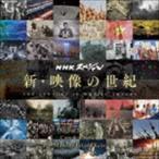 �ø�δ�ʲ��ڡ� / �������������� ���ꥸ�ʥ롦������ɥȥ�å� ������ [CD]