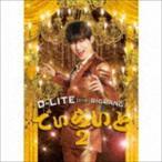 D-LITE(from BIGBANG)/でぃらいと2(通常盤/CD+2DVD(スマプラ対応))(CD)