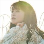 逢田梨香子 / Principal(通常盤) [CD]