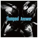 flumpool/Answer(通常盤)(CD)