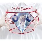 WEAVER/くちづけDiamond(初回盤/CD+DVD)(CD)