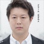 天才凡人/アラーム(通常盤/CD+DVD)(CD)