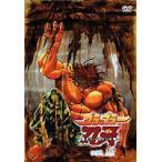グラップラー刃牙-最大トーナメント編- VOL.12(最終巻)(DVD)
