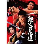 遊侠三国志 鉄火の花道(DVD)