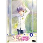 ぴたテン 3(DVD)