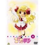 ぴたテン 4(DVD)