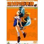 地球防衛家族 5 (最終巻)(DVD)