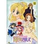 満月をさがして 10(DVD)