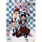十兵衛ちゃん〜ラブリー眼帯の秘密〜 Vol.2(DVD)