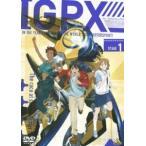 IGPX 1 [DVD]