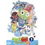 ケロロ軍曹 セレクションちょっとだけよ 3 (最終巻)(DVD)