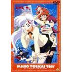 魔法使いTai Vol.3(DVD)