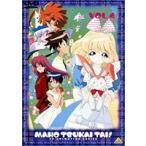 魔法使いTai Vol.4(DVD)