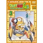 ケロロ軍曹 4thシーズン 3(DVD)