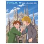 ロミオの青い空 DVDメモリアルボックス(DVD)