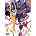 ガンダム Gのレコンギスタ 8(DVD)