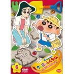 クレヨンしんちゃん TV版傑作選 第13期シリーズ 6 ななこおねいさんと手をつなぎたいゾ  DVD