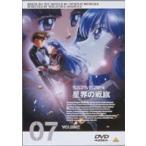 星界の戦旗 VOL.7 (最終巻)(DVD)
