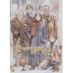 Spirit of Wonder Vol.2 少年科學倶楽部 後編 チャイナさんの惑星(DVD)