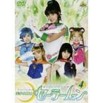 美少女戦士セーラームーン 実写版 4 [DVD]