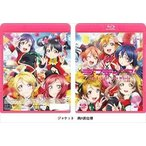 ラブライブ!The School Idol Movie【通常版】(Blu-ray)