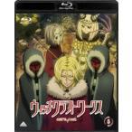 ウィッチクラフトワークス 5(完全生産限定)(Blu-ray)