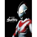 帰ってきたウルトラマン Blu-ray BOX(Blu-ray)
