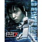 ケータイ捜査官7 Blu-ray BOX (初回仕様) [Blu-ray]