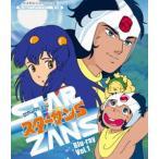 放送開始33周年記念企画 想い出のアニメライブラリー 第72集 OKAWARI-BOY スターザンS Blu-ray Vol.1(Blu-ray)