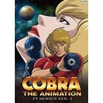COBRA THE ANIMATION TVシリーズ VOL.1(DVD)