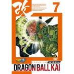 ドラゴンボール改 人造人間・セル編 7(DVD)