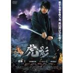 虎影(DVD)