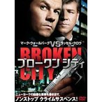 ブロークンシティ(Blu-ray)