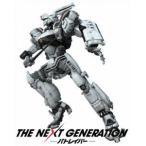 THE NEXT GENERATION パトレイバー/シリーズ全7章 BD-BOX<スペシャル・プライス>(Blu-ray)