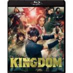 キングダム ブルーレイ&DVDセット【通常版】