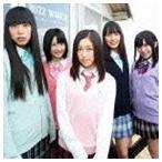 ひめキュンフルーツ缶/バズワード(CD)