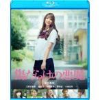 傷だらけの悪魔(Blu-ray)