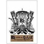 B'z LIVE in なんば(DVD)