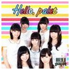 palet/Hello,palet(CD)