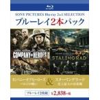 Yahoo!ぐるぐる王国2号館 ヤフー店カンパニー・オブ・ヒーローズ バルジの戦い/スターリングラード 史上最大の市街戦(Blu-ray)