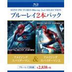 アメイジング・スパイダーマンTM/アメイジング・スパイダーマン2TM(Blu-ray)
