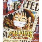 ワンピース THE MOVIE デッドエンドの冒険 Blu-ray BSTD-2199
