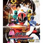 スーパー戦隊シリーズ 侍戦隊シンケンジャー コンプリートBlu-ray1(Blu-ray)