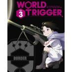 ワールドトリガー VOL.3(Blu-ray)