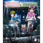 (初回仕様)南鎌倉高校女子自転車部 VOL.3(Blu-ray)