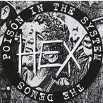 Hex/Poison In The System(CD)