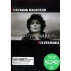 福山雅治/FUKUYAMANIA(期間限定) [DVD]